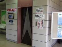 角田台山公園11スペースタワーエレベーター