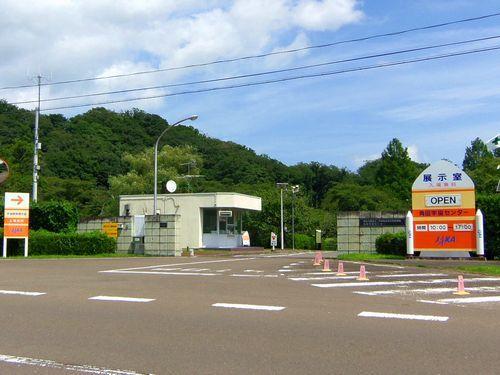 JAXA角田宇宙センター1入口守衛所