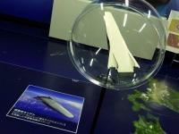 JAXA角田宇宙センター12未来のロケット