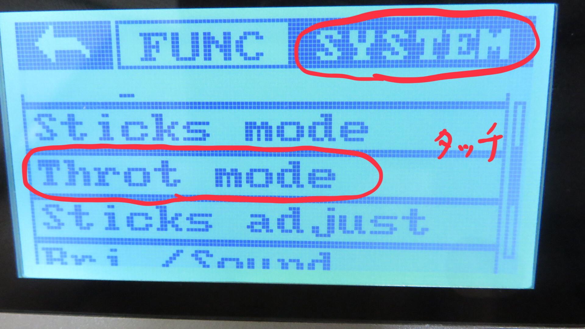 Fs-i6s-13.jpg