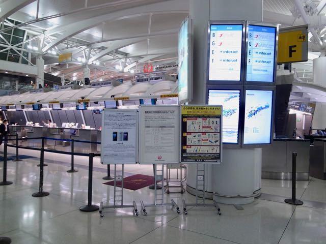JFK空港 - 1