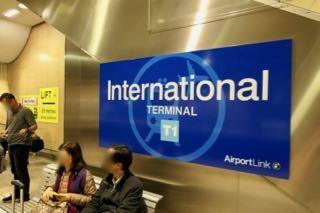 シドニー空港 - 1 (3)