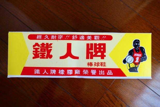 奇正武術産品 - 1 (4)