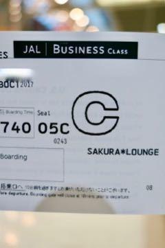 成田空港 - 1 (1)