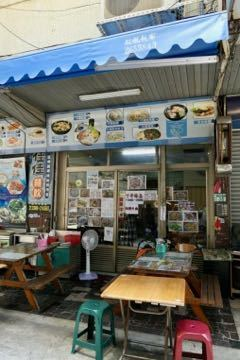 佳佳餐飲屋 - 1 (1)