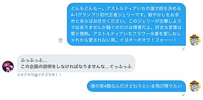 0729_005.jpg