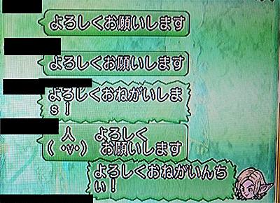 1030_217_2.jpg
