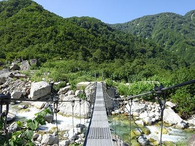 二俣つり橋