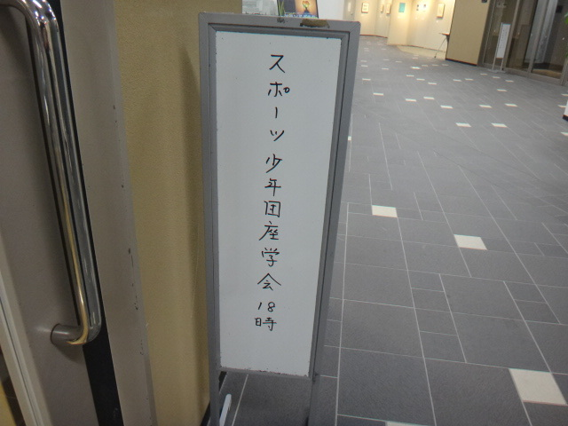 DSC08683.jpg