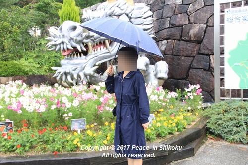 kosumomanou1002-3374.jpg