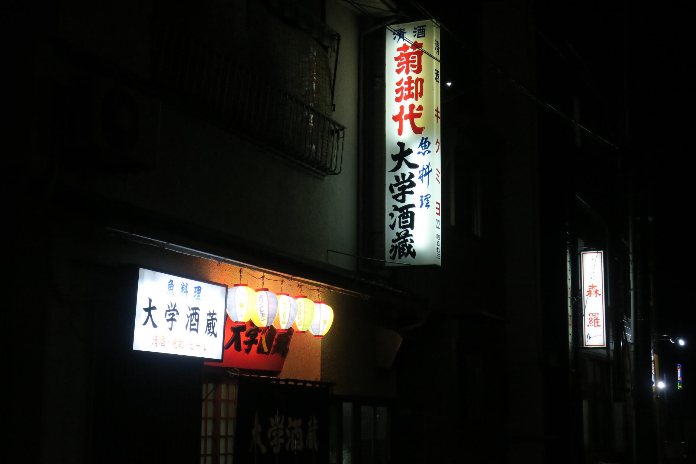 街灯写真5