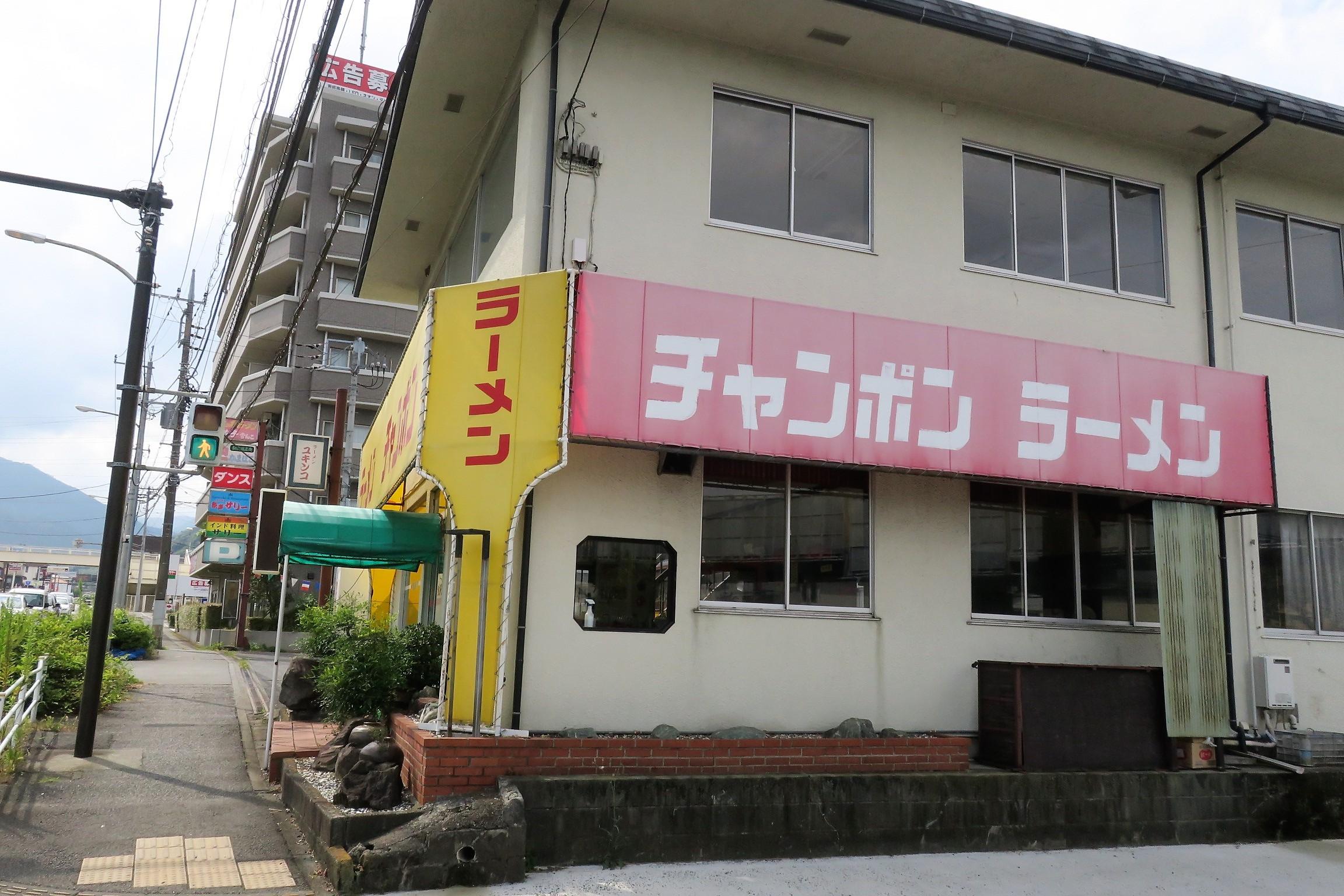 yukinko901