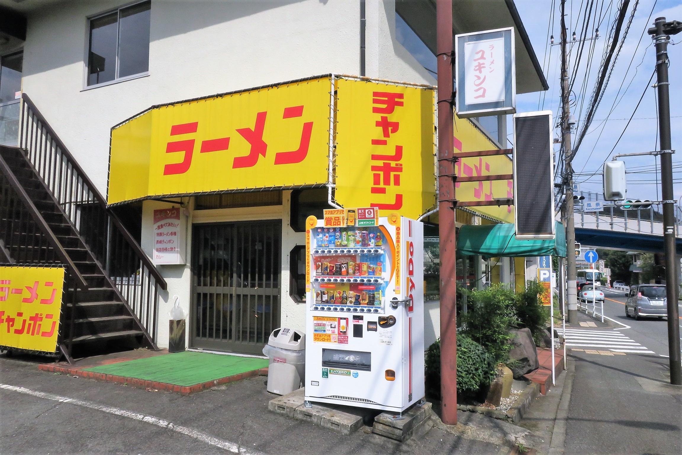 yukinko902
