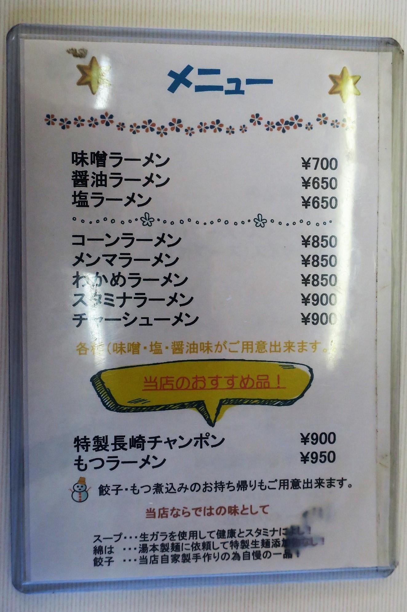 yukinko906