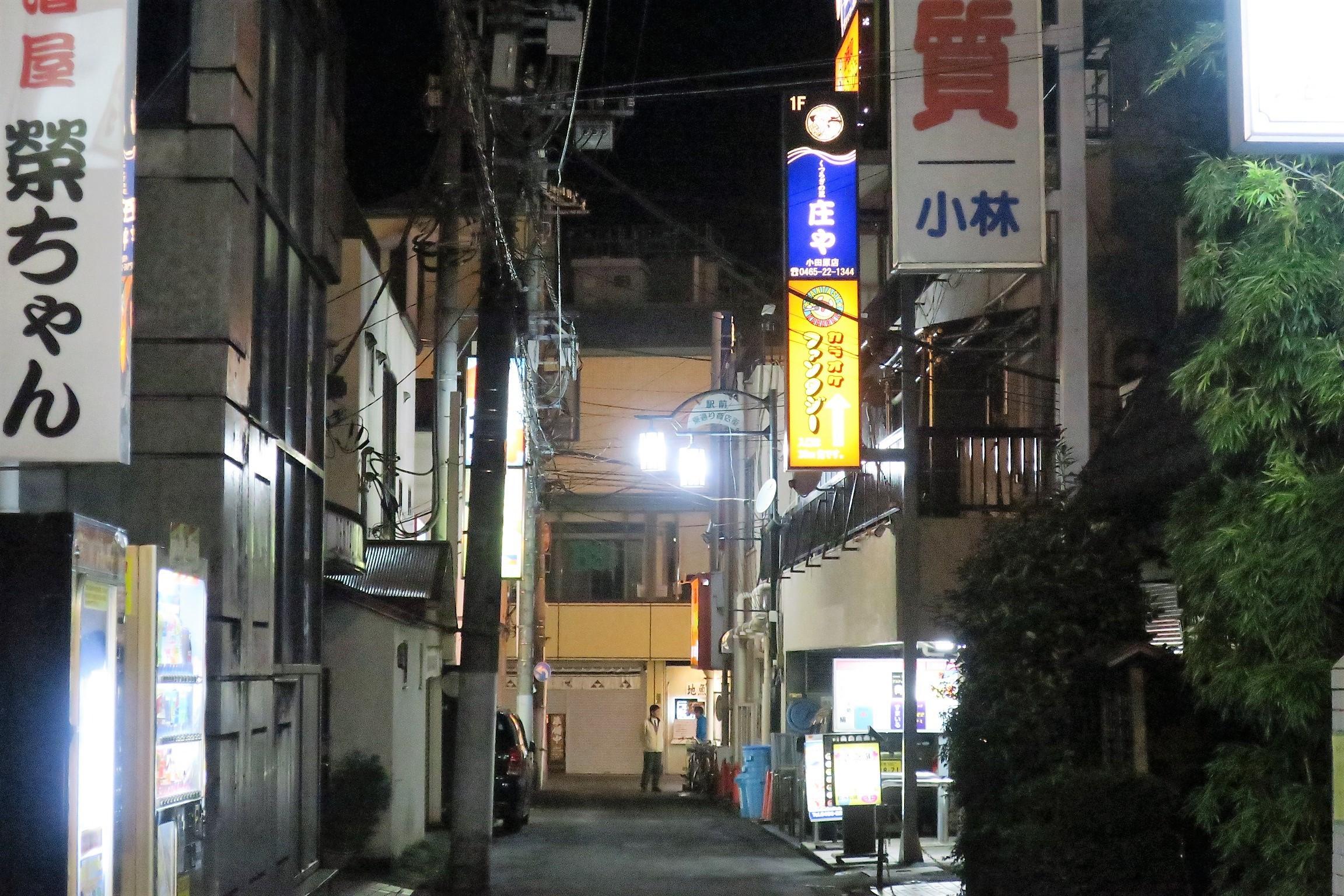 osyareyokocyou9101805