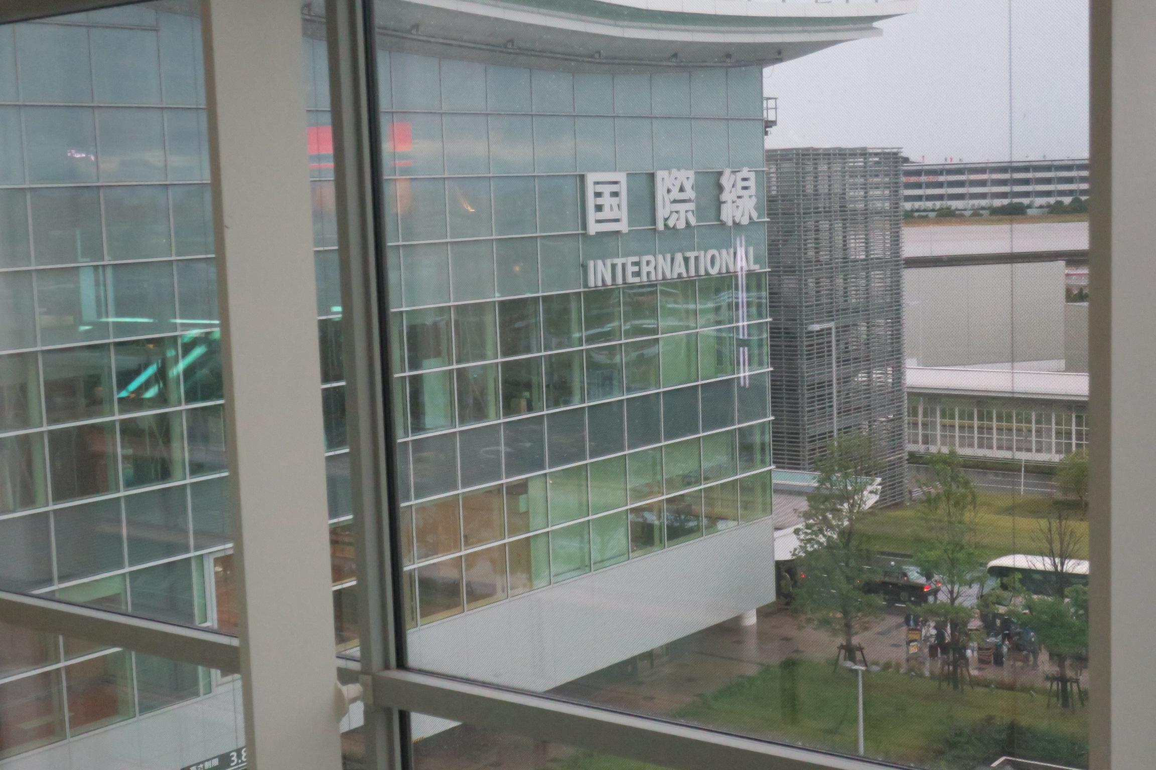 「羽田空港」台風通過中!