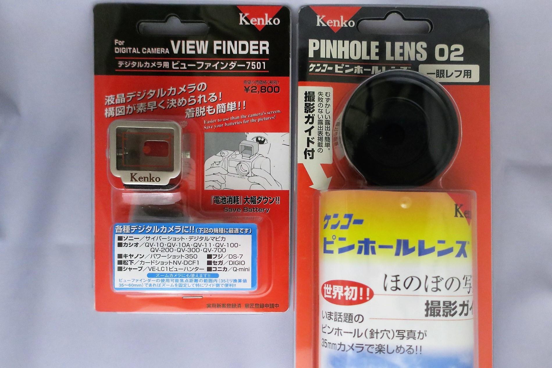 pinhole0204