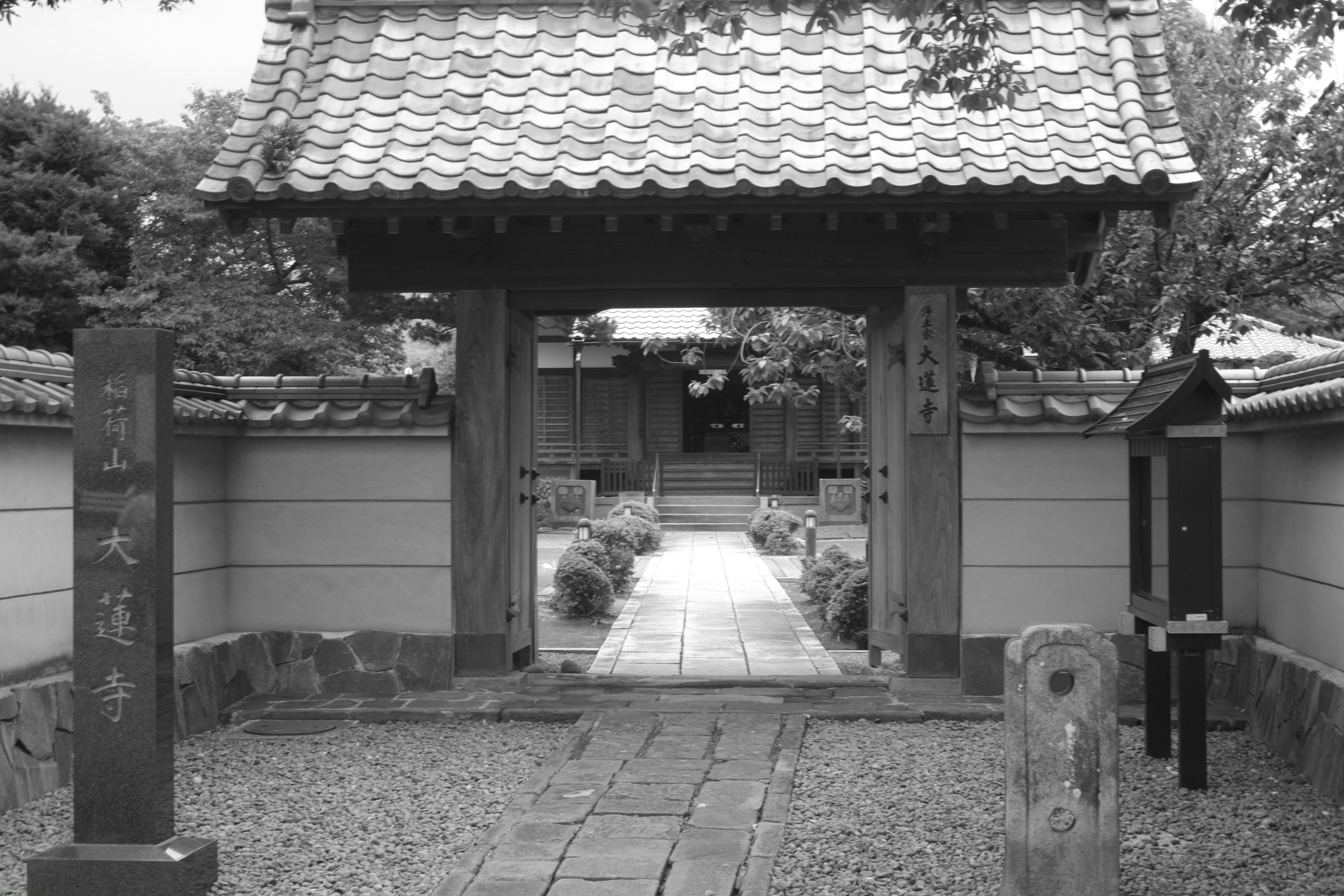 神社仏閣2 エルマー35/3.5「浄土宗大蓮寺・妙泉寺・正恩寺」