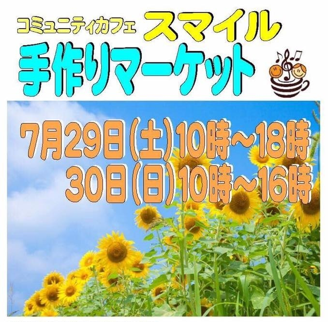 2017072719565313a.jpg
