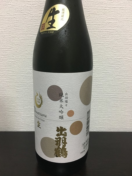 20171002出羽鶴_01