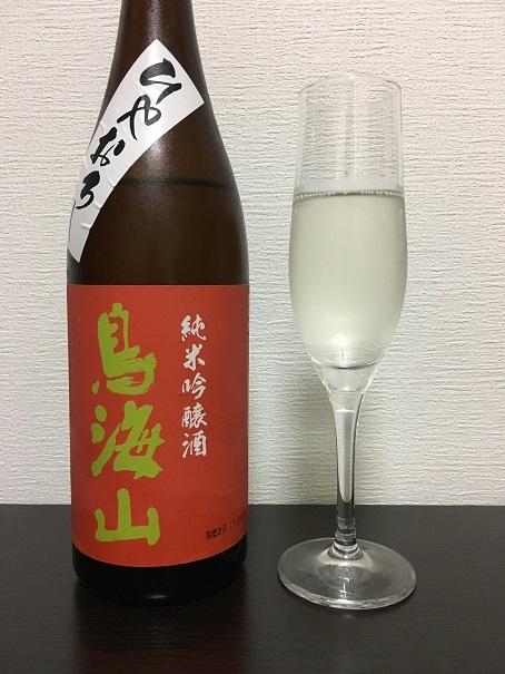 20171008鳥海山02