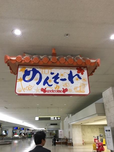 沖縄_20171112_09