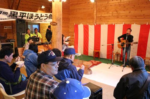 20171022 第27回黒平ほうとう祭り (10)