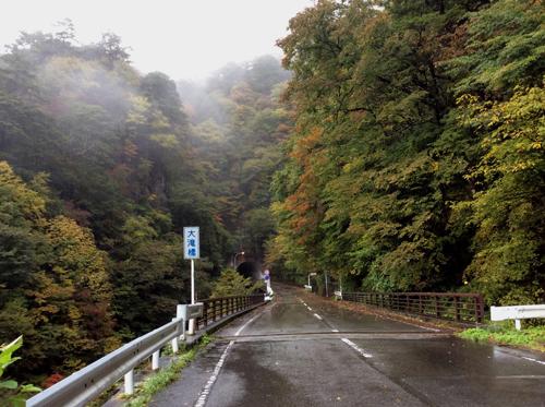 20171029 大滝橋 (3)