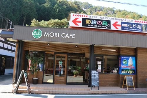 20171105 森カフェ (1)