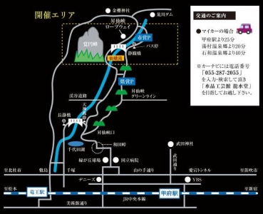 2017_take_map_01.jpg