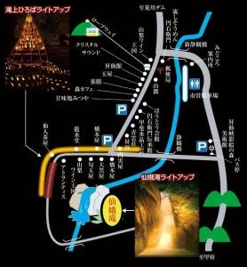 2017_take_map_02.jpg