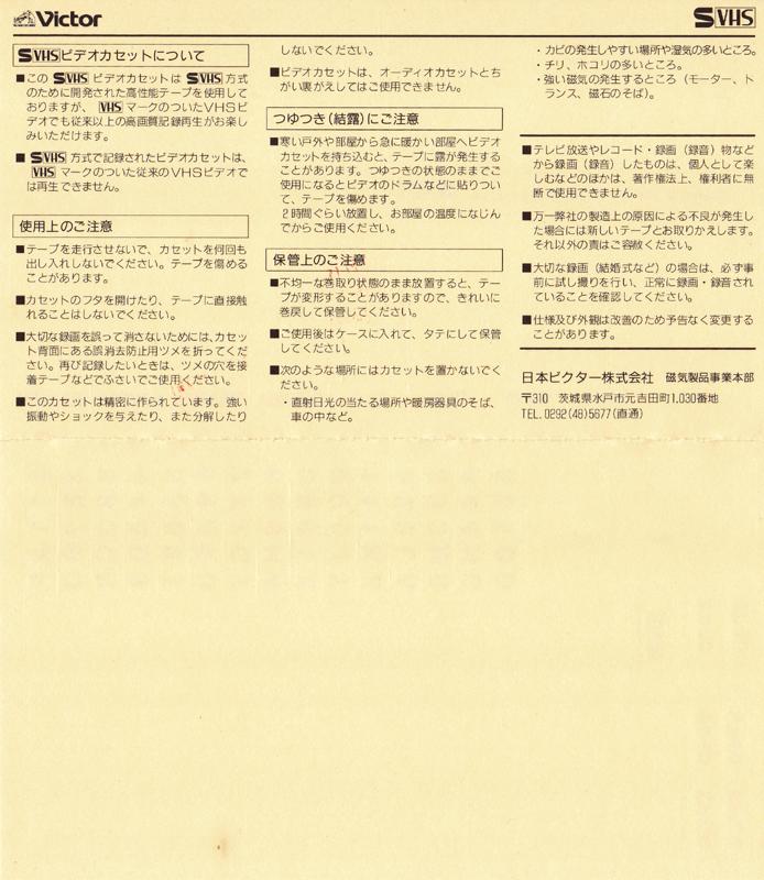 v11b.jpg
