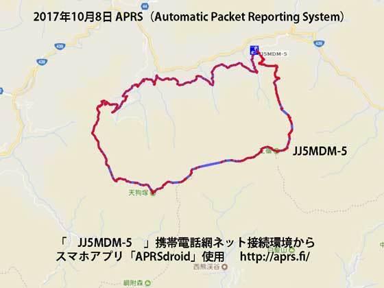 20171008-560WS0164.jpg