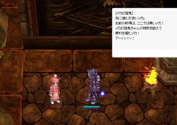 170514_odu_et-2.jpg