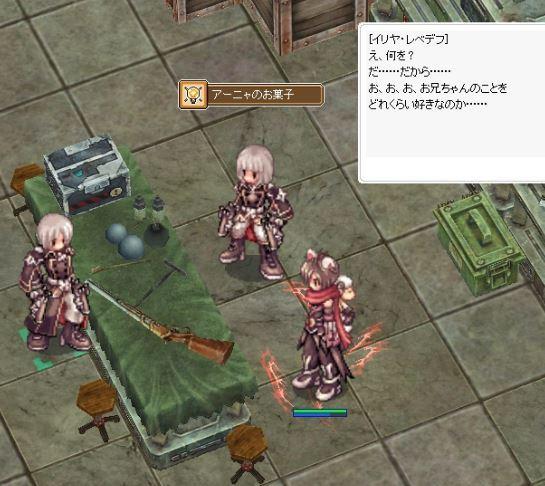 170808_sig_twins.jpg