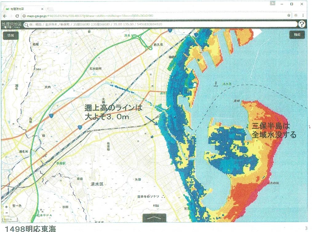 明応津波浸水図