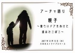 20171115_5293845.jpg