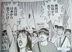 yomyou2.jpg