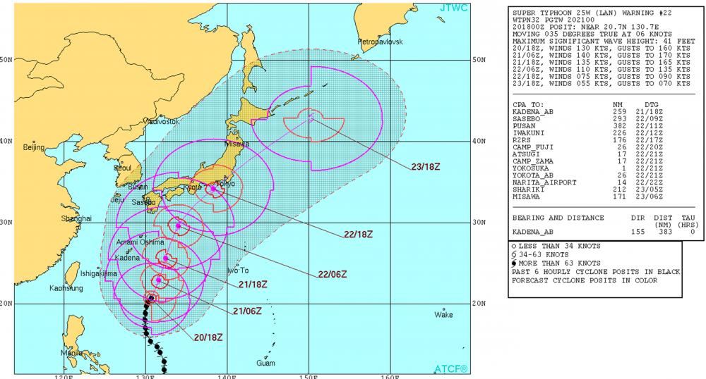 合同台風警報センターの台風進路予想