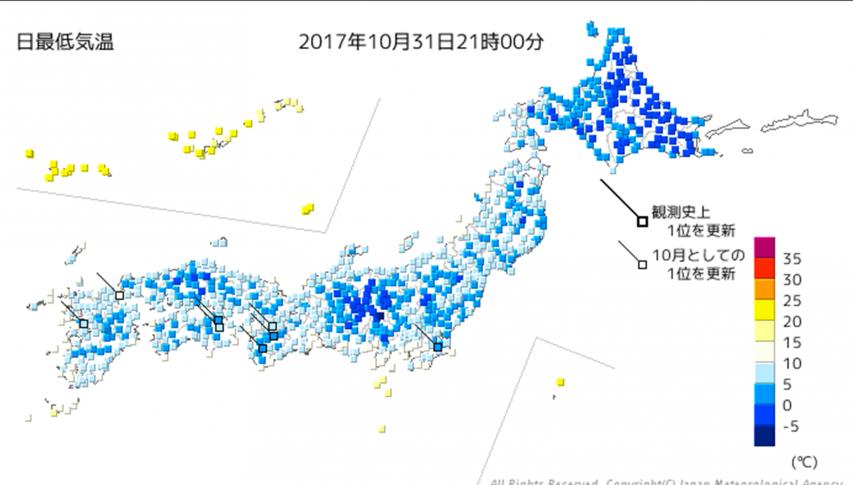 西日本でよく冷え込んだ