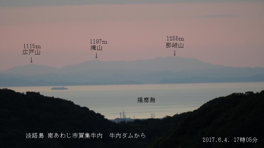 中国地方の脊梁山地が見えた