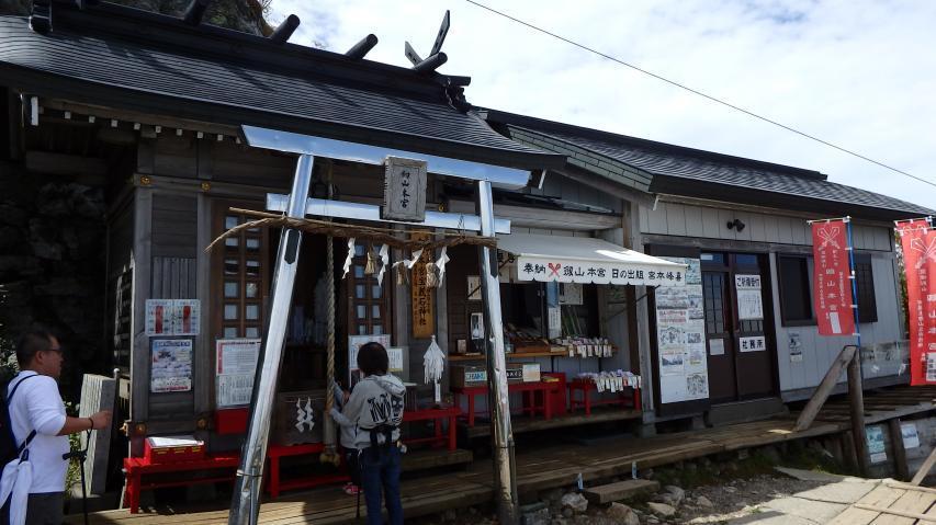 剣山本宮宝蔵石神社