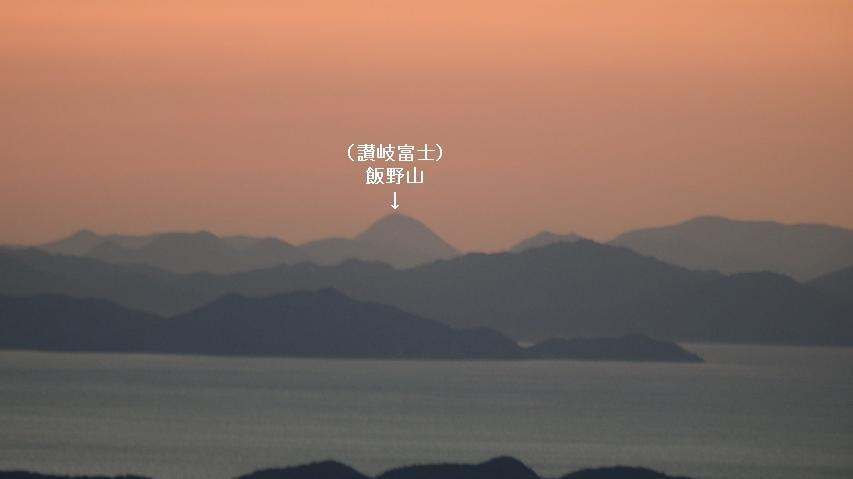 香川県の名峰、讃岐富士!