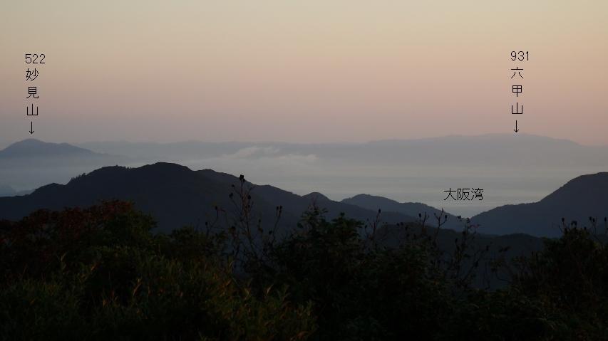 六甲山が見えています