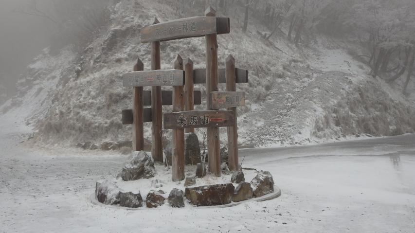 川成峠のにぎやかな道標