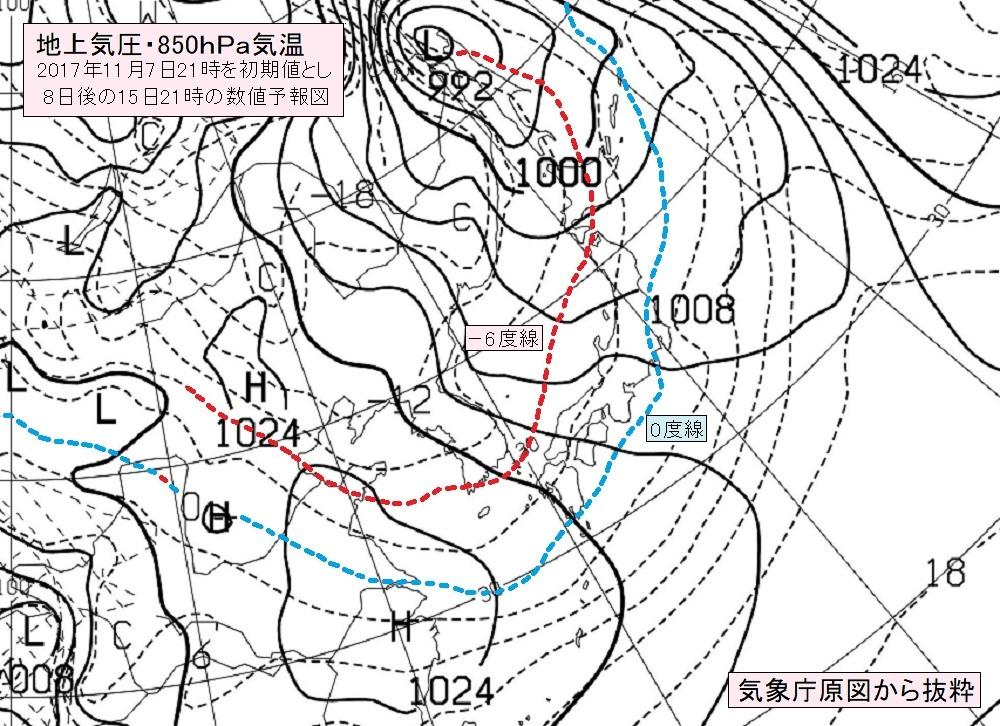 気象庁数値予報天気図を抜粋