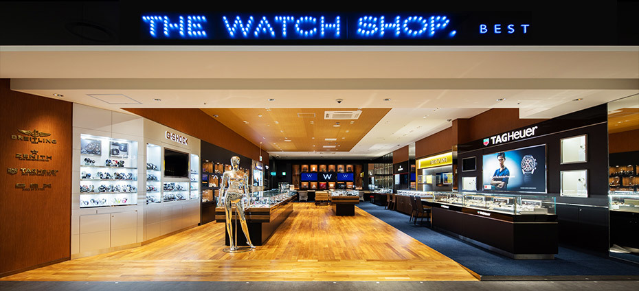 the_watch_shop.jpg