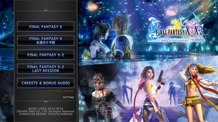Steamで配信中!FINAL FANTASY(ファイナルファンタジー) X/X-2 HD Remaster pc版とPS4の違いは?? FF10 PCのスペックと追加要素!