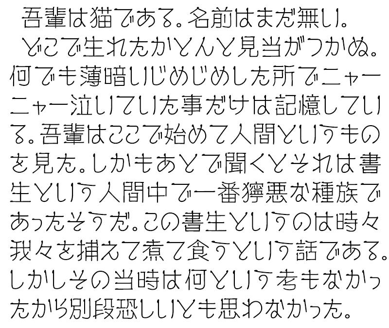 シネマ凜W3