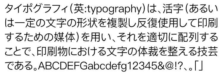 金剛黒体-rg